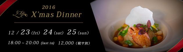 blog_tmb_1611_2