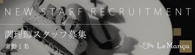 blog_tmb_1705