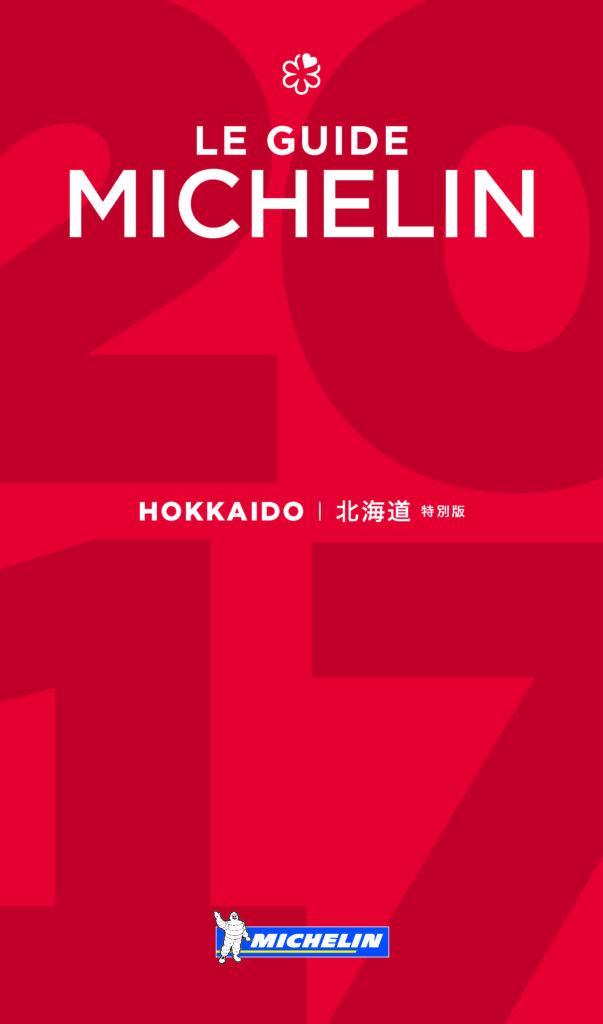 HKD_HY_01_P_13_CC2015.indd