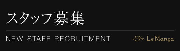 recruit_tmb2019